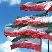 پرچم ایران اهتزاز افقی