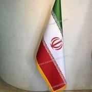 پرچم ایران تشریفات