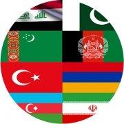 پرچم کشورهای همسایه ایران
