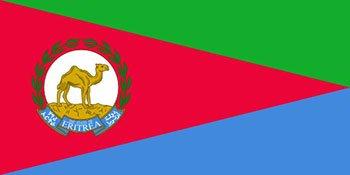 پرچم رئیس جمهور اریتره