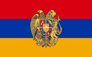نشان ملی ارمنستان
