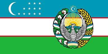 پرچم رئیس جمهور ازبکستان
